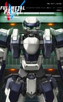 Full Metal Panic IV - Invisible Victory