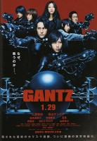 anime - Gantz - Films