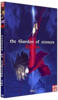 anime manga - Garden Of Sinners - Films