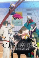 dessins animés mangas - Gatchaman Crowds