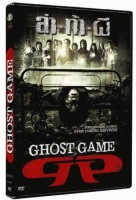 Mangas - Ghost Game