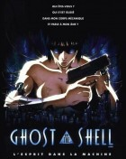 dessins animés mangas - Ghost in the Shell - Films
