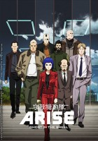 Mangas - Ghost in the Shell : Arise