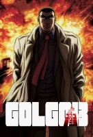 Dvd - Golgo 13 - Films