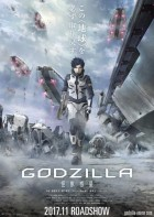 manga animé - Godzilla : Planet of the Monsters