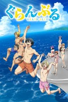 Mangas - Grand Blue Dreaming