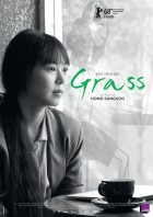 film manga - Grass