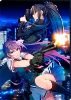 import animé - Grisaia - Phantom Trigger