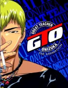 Dvd - GTO - Great Teacher Onizuka