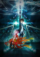 manga animé - Guilty Crown