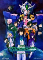 Mobile Suit Gundam 00 - A Wakening of the