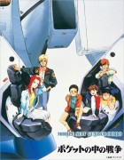 Mobile Suit Gundam 0080 : War in the Pocket