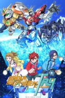 manga animé - Gundam Build Fighters Try