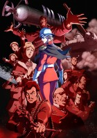 anime - Mobile Suit Gundam The Origin IV - La veille du destin