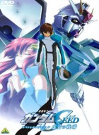import animé - Mobile Suit Gundam SEED - Special Edition