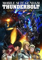 anime - Mobile Suit Gundam Thunderbolt - December Sky