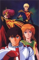 anime - Mobile Suit Gundam ZZ