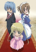 anime - Hayate the Combat Butler