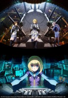 dessins animés mangas - Heavy Object