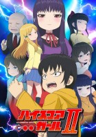 manga animé - High Score Girl II