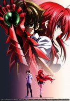 anime - High School DxD BorN