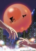 import animé - Hina Matsuri