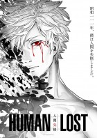 dessins animés mangas - Human Lost