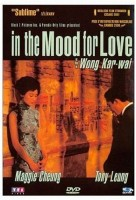 manga animé - In The Mood For Love