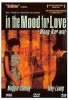 Mangas - In The Mood For Love