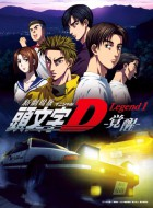 manga animé - Initial D - Legend - Films