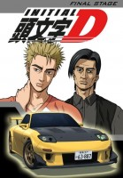 manga animé - Initial D - Sixth Stage (Final Stage)