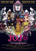 dessins animés mangas - Jojo's Bizarre Adventure - Golden Wind
