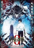dessins animés mangas - Jujutsu Kaisen 0 - Film