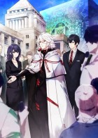 manga animé - Kado -  The Right Answer