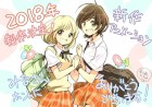 import animé - Kase-san and Morning Glories