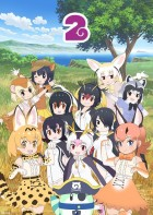 anime manga - Kemono Friends 2