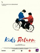 dvd ciné asie - Kids Return