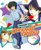 anime manga - Kimagure Orange Road - Max et compagnie