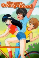 Mangas - Kimagure Orange Road - OAV