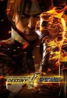 import animé - The King of Fighters - Destiny