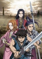 anime - Kingdom - Saison 2