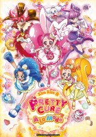 manga animé - Kira Kira☆Pretty Cure A La Mode