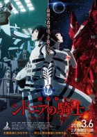 Knights of Sidonia - Film