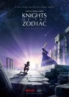 manga animé - Knights of Zodiac - Saint Seiya