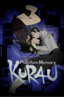 import animé - Kurau Phantom Memory