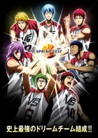 dessins animés mangas - Kuroko's Basket The Movie - Last Game