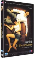 dvd ciné asie - Last Life In The Universe