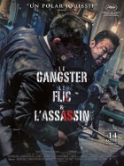 film manga - Gangster, le flic & l'assassin (le)