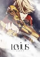 dessins animés mangas - Levius