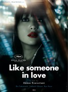 dvd ciné asie - Like Someone in love